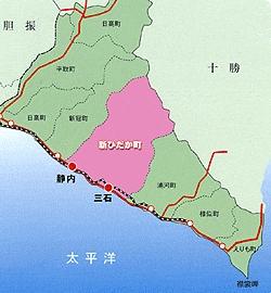 新ひだか町へのアクセスマップ