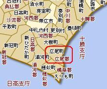 北海道広尾町地図2