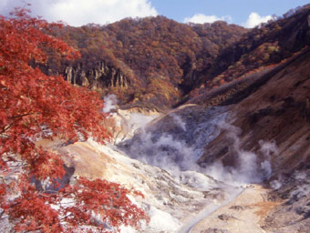 登別地獄谷の紅葉