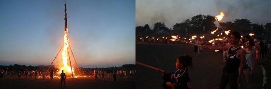 ペルプネ火祭りの様子